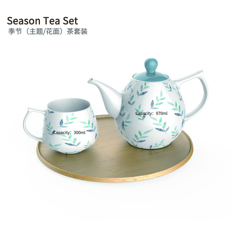porcelain tea set with bamboo stand